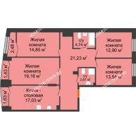 4 комнатная квартира 109,11 м², Клубный дом на Ярославской - планировка