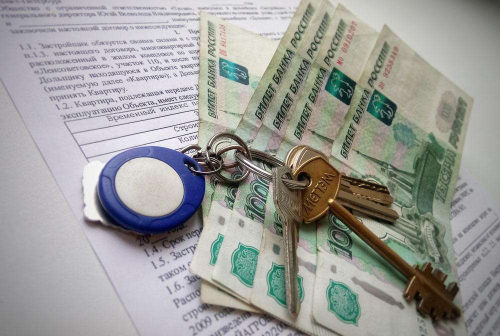 Обмен жилья по трейд-ин – что это такое и стоит ли с ним связываться?