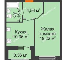 1 комнатная квартира 41,65 м² в ЖК Подкова на Гагарина, дом № 2