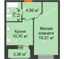 1 комнатная квартира 41,65 м² в ЖК Подкова на Гагарина, дом № 2 - планировка
