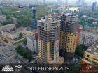 ЖК Максим Горький - ход строительства, фото 28, Сентябрь 2019