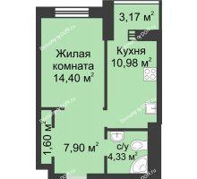 1 комнатная квартира 42,38 м², ЖК Петровская Крепость - планировка