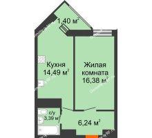 1 комнатная квартира 41,9 м² в ЖК Империал, дом Литер 9 - планировка