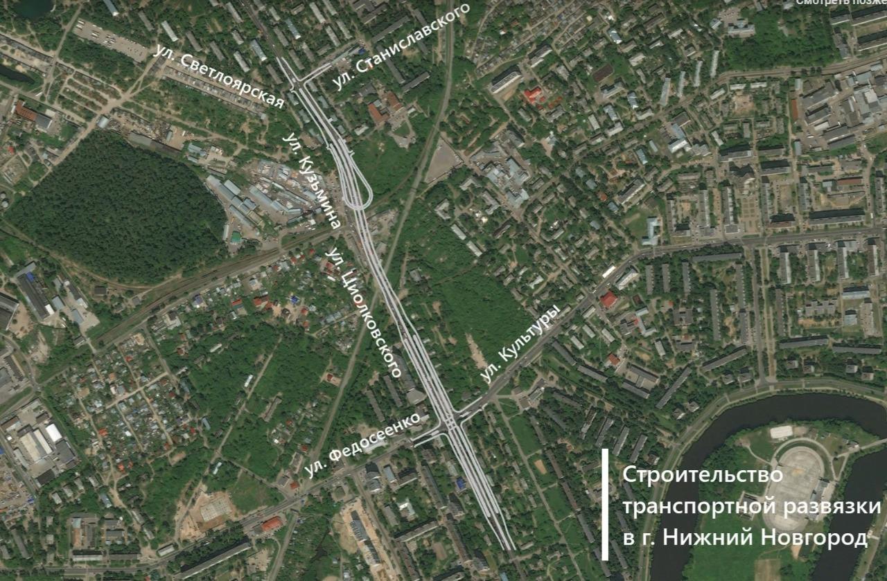 Двухуровневая транспортная развязка на улице Циолковского в Нижнем Новгороде - фото 1