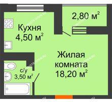 Студия 27,6 м² в ЖК Цветы 2, дом № 4 - планировка