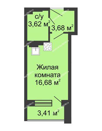 Студия 25,68 м² - ЖК Вдохновение