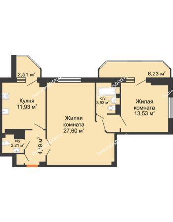 2 комнатная квартира 74,58 м² - ЖК Гармония
