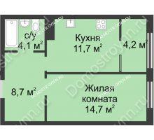 1 комнатная квартира 43,5 м² в ЖК Славянский квартал, дом № 5а, 7 - планировка