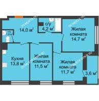 3 комнатная квартира 75,7 м² в ЖК Подкова на Родионова, дом № 2 - планировка