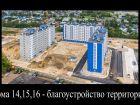 Ход строительства дома № 14 в ЖК Торпедо - фото 22, Август 2019