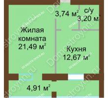 1 комнатная квартира 46,01 м² - ЖК Любимый