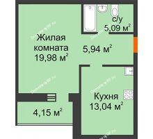1 комнатная квартира 48,2 м² в ЖК Троицкий, дом Корпус 1 - планировка