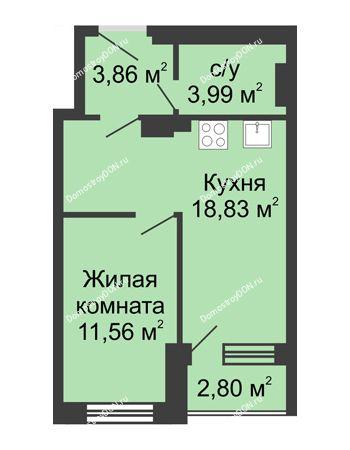 1 комнатная квартира 41,88 м² - ЖК Вдохновение