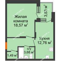 1 комнатная квартира 43,83 м², Жилой дом Кислород - планировка