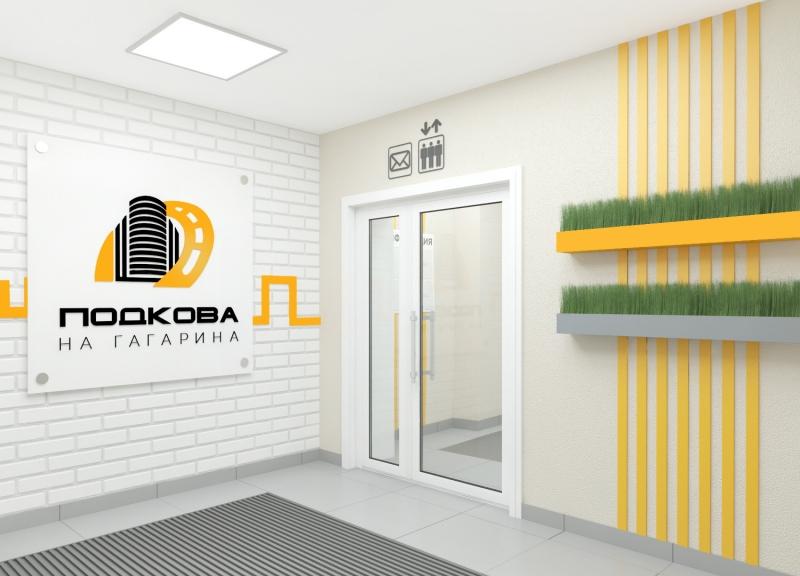 Дом № 2 в ЖК Подкова на Гагарина - фото 14