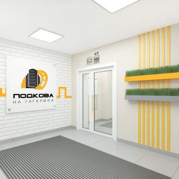Дом № 3А в ЖК Подкова на Гагарина - фото 13