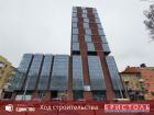 ЖК Бристоль - ход строительства, фото 13, Декабрь 2020