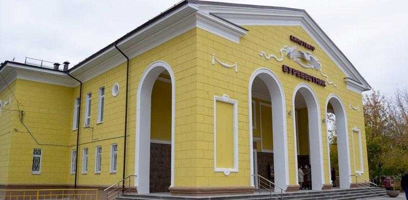 Кинотеатр «Буревестник» открылся после ремонта в Нижнем Новгороде