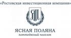 ООО «Ростовская инвестиционная компания» (ООО «РИК»)