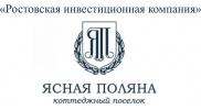 Ростовская инвестиционная компания (РИК)